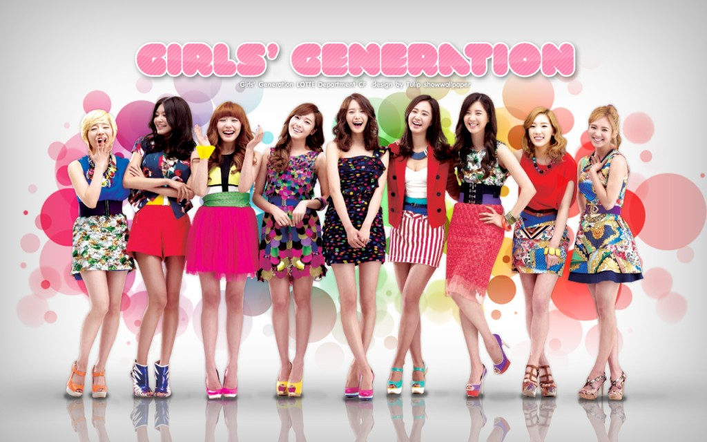 girls generation super happy