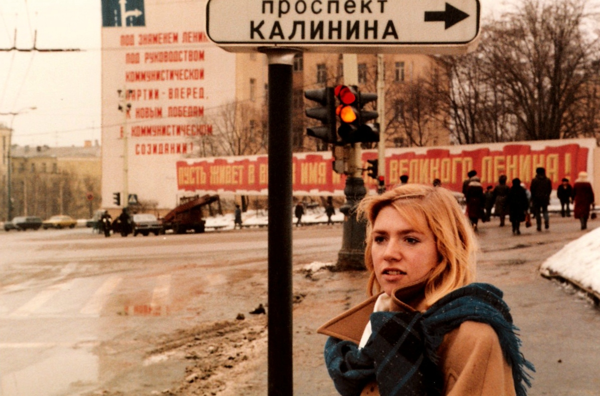 Moscow in December 1985 | Photo by Simon K on Flickr