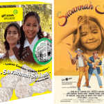 Savannah Smiles Movie, Cookie