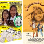 Savannah Smiles Movie, Cookie
